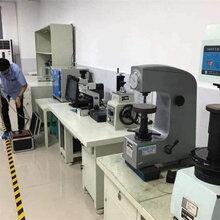 广州萝岗仪器校正指南-量具工具校验联系电话