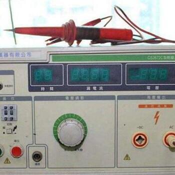 内蒙古自治鄂尔多斯电力仪器检测-校准记录-认可校准范围广