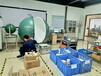 潮州潮安仪表设备检测标定中心在线报价