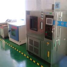 深圳盐田监测仪器计量校正/测试技术图片