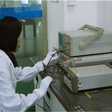 菏泽量具检测计量标定/资质齐全图片
