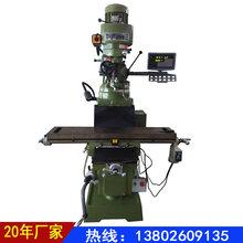 深圳4號立式炮塔銑床廠家價格圖片