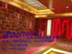 永州鹽晶汗蒸房安裝,汗蒸房材料廠家直銷,全國汗蒸房材料基地