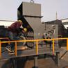 江苏南京600型废机油滤芯粉碎机性价比高的