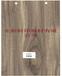 家具装饰热转印木纹纸批发