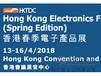 2018年香港春电展-2018年西班牙MWC行程-2018年德国CeBIT展