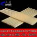 廠家批發熱熔膠棒微黃透明熱熔膠棒7mm11mm手工DIY專用熱熔膠棒