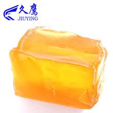 热熔压敏胶(HMPSA)热熔压敏胶块生产厂家黄色热熔胶块白色透明热熔胶块图片