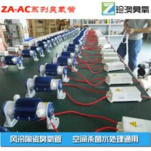 汕头臭氧机配件珍澳臭氧图高效臭氧机配件