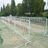 上海当地供应喷塑铁马护栏道路施工护栏大量供应