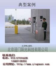 部隊派車系統/營門出入管理圖片