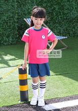 幼儿园校服新款夏季时尚就要这样穿