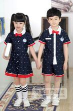 2016幼儿园校服最新款式批发兴童园服xt162301#AB
