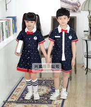 幼儿园校服批发兴童款式多样任你选择xt162301#AB