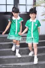 幼儿园校服价格兴童最实惠xt162303#ab