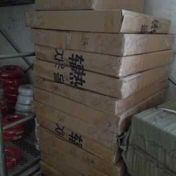 內蒙韓國電熱炕板安裝報價_韓國原裝進口電熱炕板加盟價格