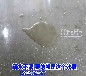 混凝土地面起砂处理地面防油密封固化剂