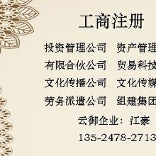上海教育投资公司转让