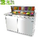 杭州湖州圣托商用沙拉台保鲜不锈钢冷柜冷藏工作台操作台沙拉柜SL12