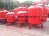 和县压力式泡沫比例混合装置.消防泡沫罐.
