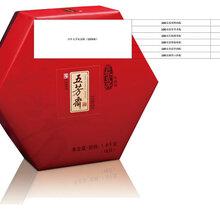 五芳斋粽子礼盒郑州五芳斋粽子总代理