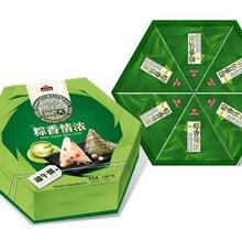 鄭州陶老大粽子廠家直銷團購價格更便宜圖片