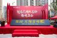 供应珠海金湾活动仪式道具出租,主题活动开幕式金?#31216;?#21160;领导撒金沙