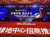 广州专业出租启动仪式活动道具年会推杆启动台,亮灯手印柱抖音启动