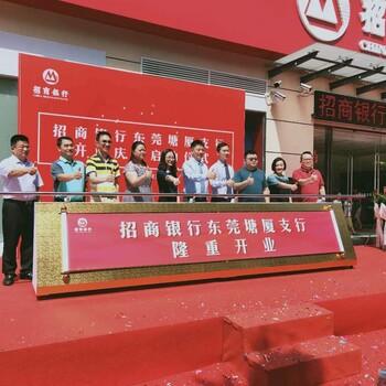 深圳庆典仪式启动道具推杆大画轴,新品发布卷轴启动台