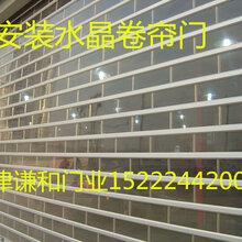 河西区修理电动卷帘门专业维修车库卷帘门图片