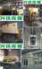 青海机房彩钢板机房墙板