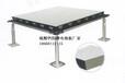温州汇丽牌陶瓷防静电地板机房工程机房装修机房彩钢板