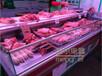 盟尔电器2米风冷鲜肉柜处理