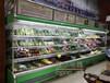 盟尔冷柜厂家直销水果保鲜柜冷藏柜风幕柜展示柜
