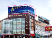 松原江北步行街新天地楼顶