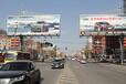 白山市浑江大街与卫国路交汇处立柱三面翻广告招商