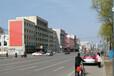 白山市浑江大街与民西二胡同交汇城东供电局西侧墙体广告