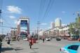 白山市建设街与团结路、铁北街三条主干路交叉处墙体广告