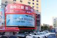 通化市民主路与中昌路交汇美食广场墙体广告招商