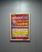 白山市电梯框架广告招商