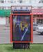 白山市路名牌灯箱广告招商