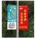 鸡西灯旗广告招商