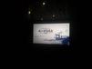 上海天山電影院(虹橋藝術中心)映前廣告招商