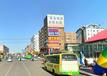 鸡西市火车站对面丽江宾馆楼顶大牌广告招商