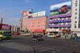 鸡西市火车站对面正大医院楼顶大牌广告招商