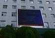临江市新民街中国邮政大厦楼体LED广告招商