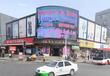 榆树市皇家贵夫人皮革广场LED广告招商