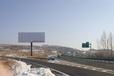 朝阳川柱珲乌高速(双向)107km+200m单立柱广告招商
