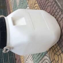供应餐具清洗消泡剂,食品级消泡剂,符合国家食品安全标准图片