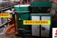 郑州生物质燃烧机厂家
